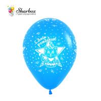 Шары Детский День Рождения Blue