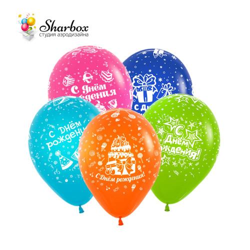 Шары С днём рождения Ассорти