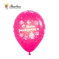 Шары С днём рождения Ассорти Pink
