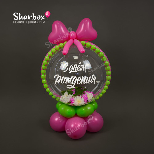 Шар с хризантемами