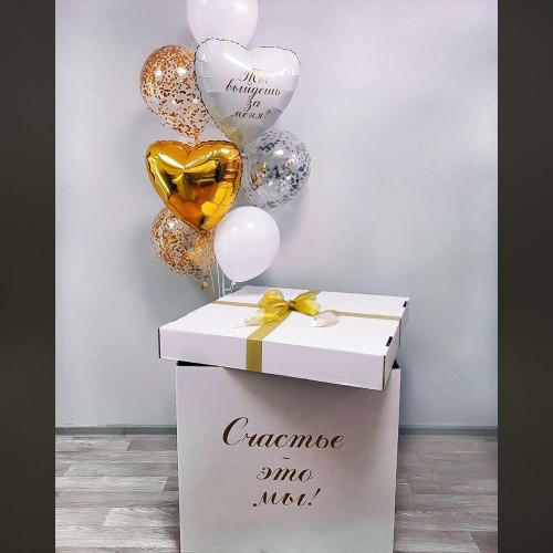 Коробка с шарами Предложение