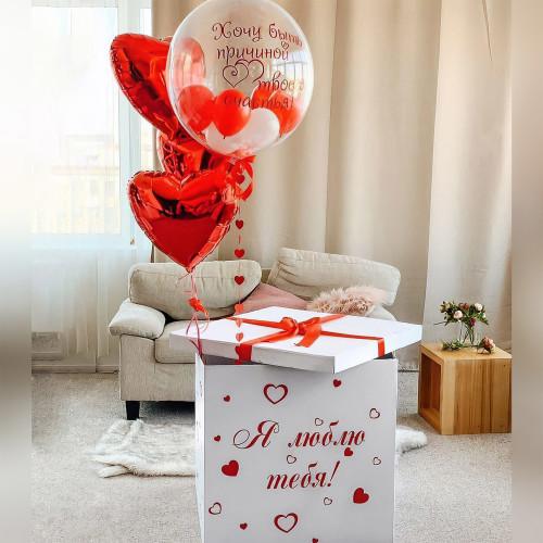Подарочная Коробка с шарами Я Люблю Тебя