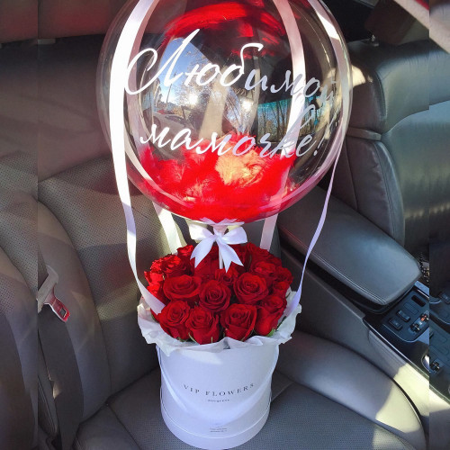 Цветы в коробке с Шаром Баблс №7