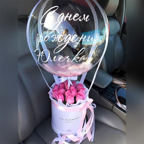 Цветы в коробке с Шаром Баблс №8