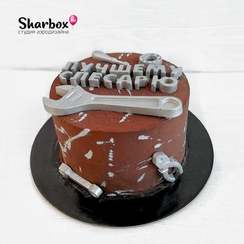 Торт Лучшему слесарю