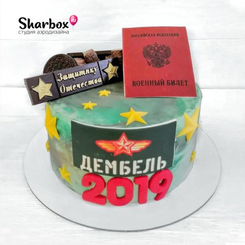 Торт защитнику отечества