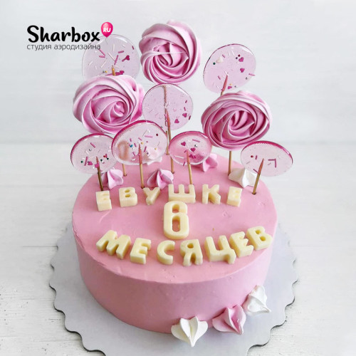 Тортик на 6 месяцев
