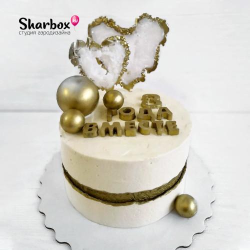 Торт С годовщиной свадьбы