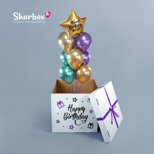 Коробка с шарами Подарки
