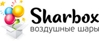 Sharbox! Воздушные шары в Тюмени!