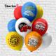 100-142 Воздушные шары Машинки