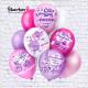 100-145 Воздушные шары С Днём Рождения Красотка