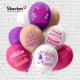 100-150 Воздушные шары Любимая дочка