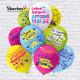 100-153 Воздушные шары Выпускной в детском саду