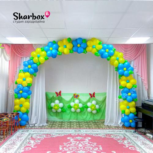 Цветочная арка из шаров в детском саду