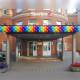702-011 Гирлянда на вход школы