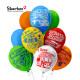 100-162 Воздушные шары Машинки Дизайн №2