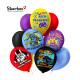 100-165 Воздушные шары СДР Игры