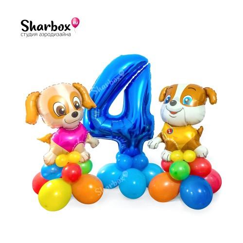 Композиция из шаров Весёлые щенята